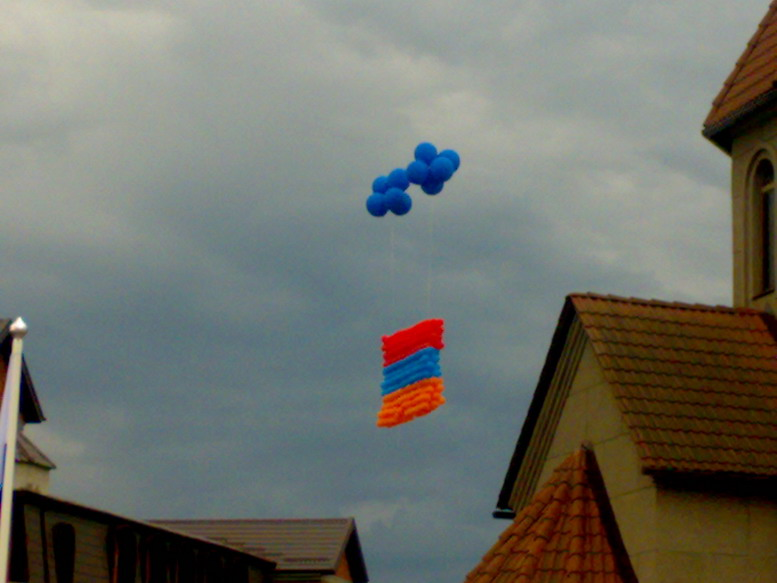 армянский флаг фото